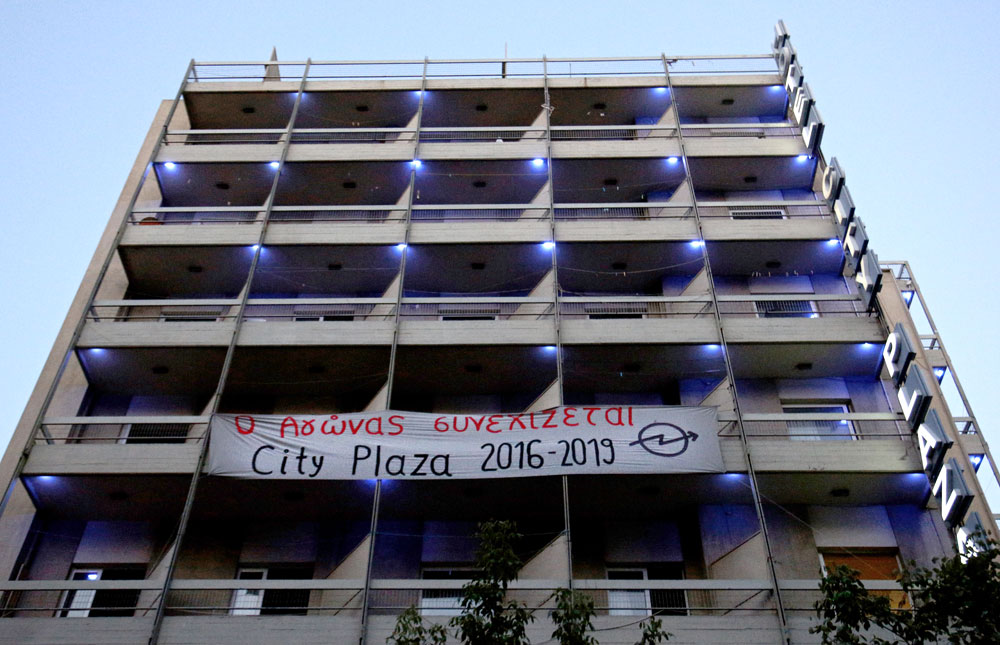 City Plaza - Best Hotel in Europe
